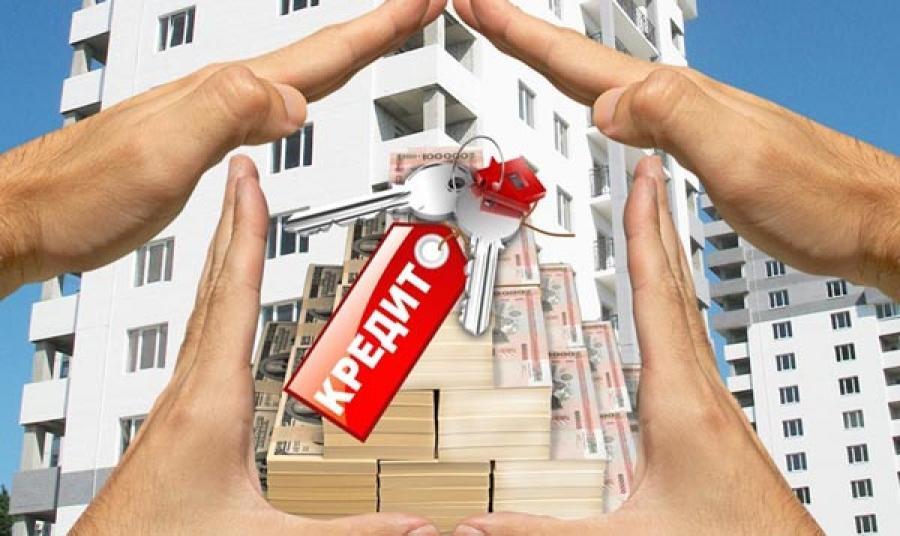 робот не дают ипотеку на строящуюся квартиру вскоре понял